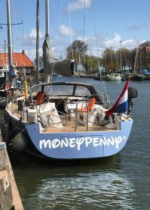 Spiegel van MoneyPenny
